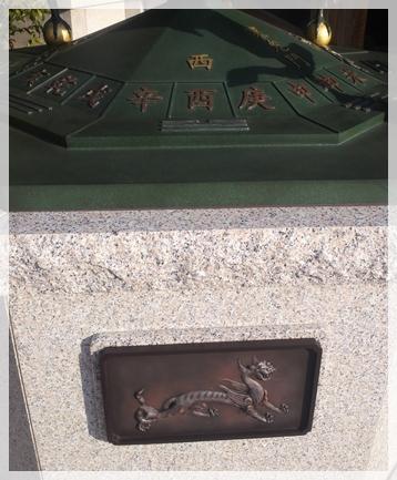 寒川神社の大祓
