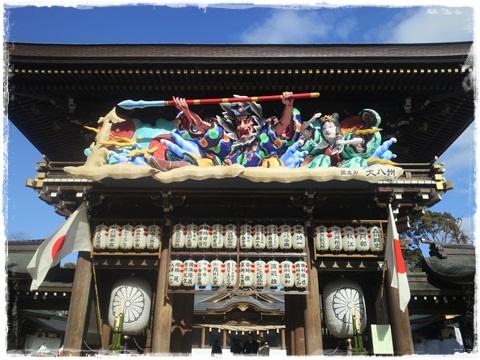 寒川神社の大祓(師走)
